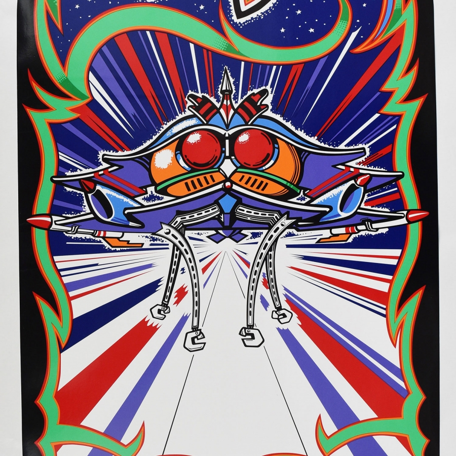 Galaga Side Art Set and Kickplate Decal Set