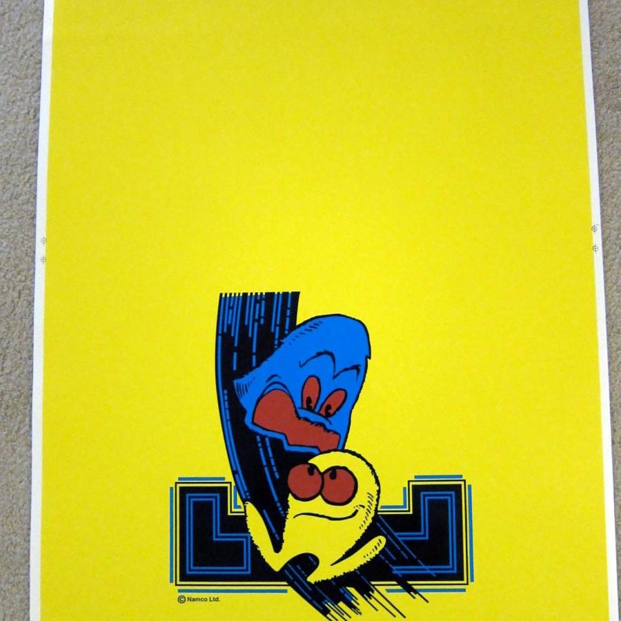 Pac-Man Front Art
