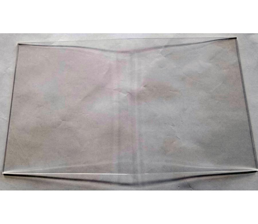 Tron Plastic Shroud Plastic Shroud