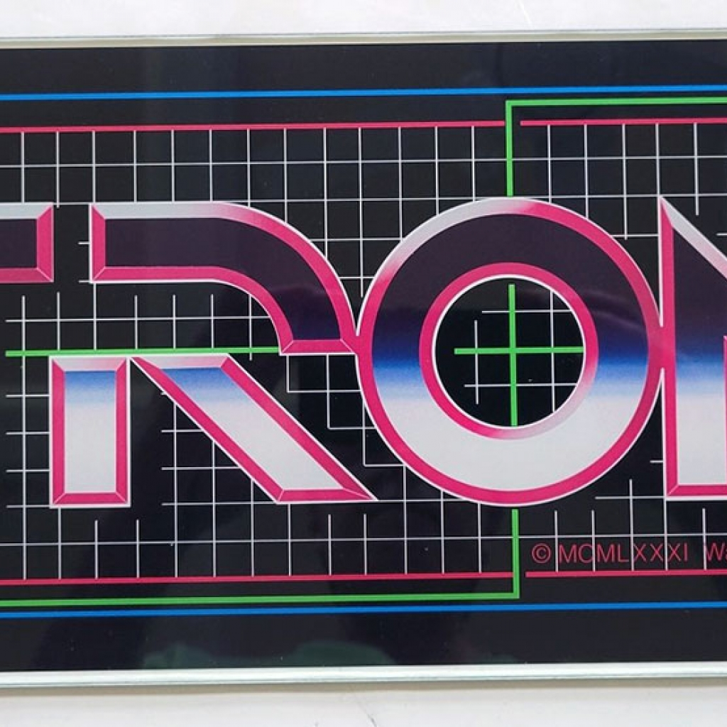 Tron Upright Glass Marquee