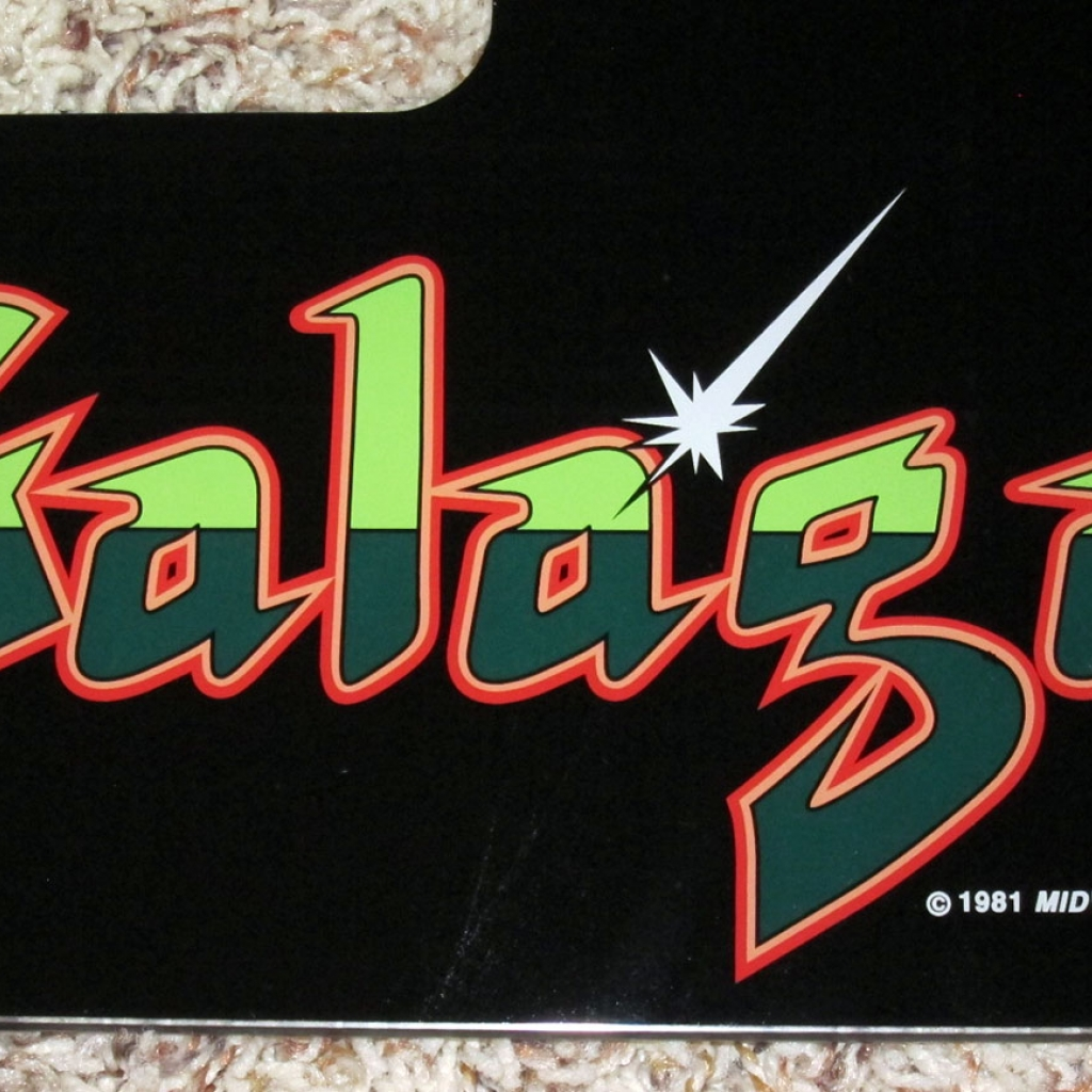 Galaga Cocktail Glass
