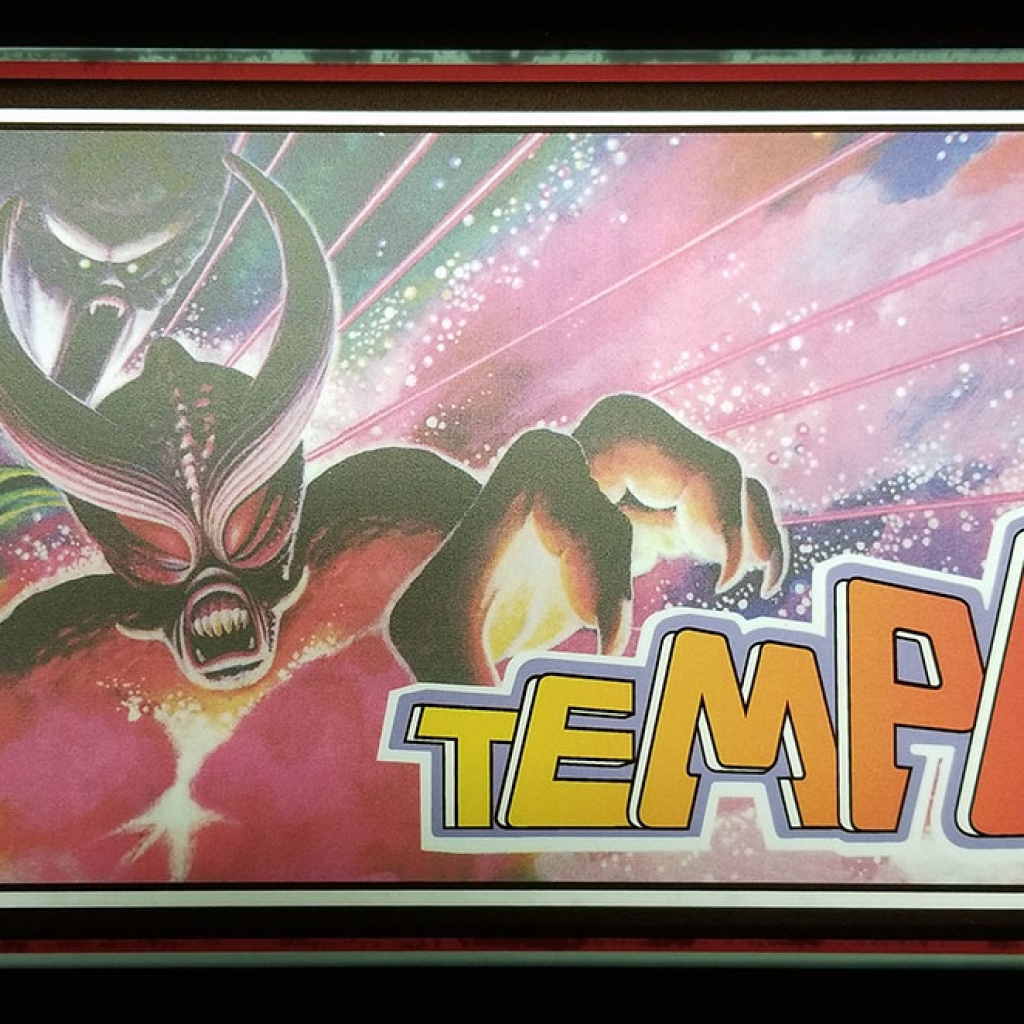Tempest Marquee Backlit